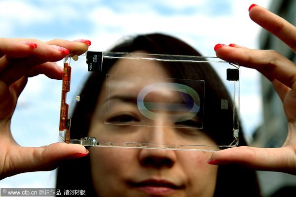 Transparent Phone Screens