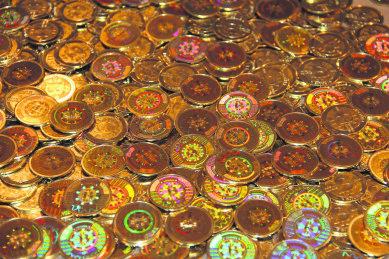 Digital Currency Set To Change International Finance?