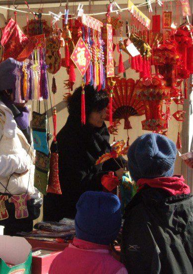 Arena Cross Chinese New Year